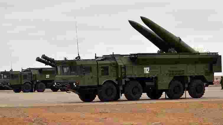 Росія розмістила в Калінінградській області «Іскандери», які можуть нести ядерну зброю