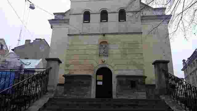 У Львові відремонтують сходи до одного з найдавніших храмів міста