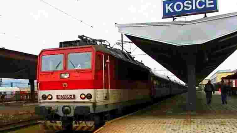 У Словаччині зацікавилися проектом залізничного сполучення між Ужгородом та Кошице