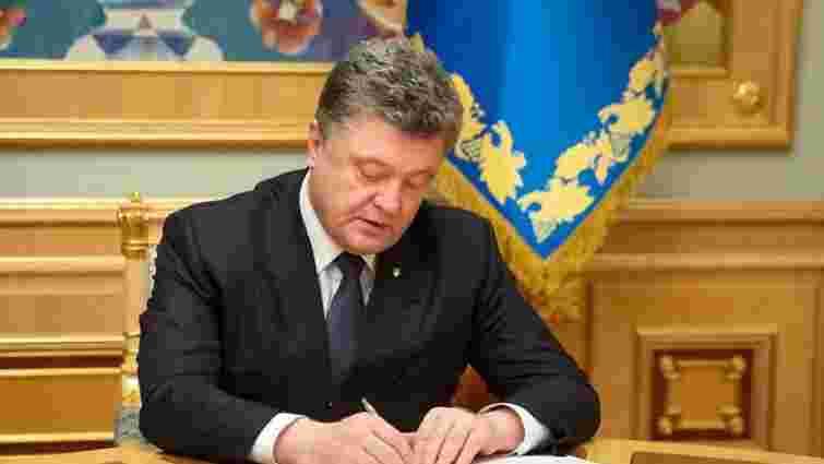 Петро Порошенко підписав закон про реінтеграцію Донбасу