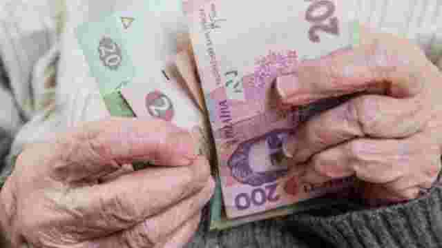 Українцям дозволять отримувати пенсії та соцвиплати в приватних банках, – Мінфін