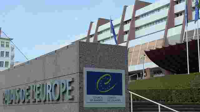 Міністри Ради Європи ухвалили план дій для України на чотири роки