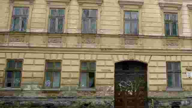 У Львові на аукціоні продали три комунальні приміщення за понад ₴1,7 млн