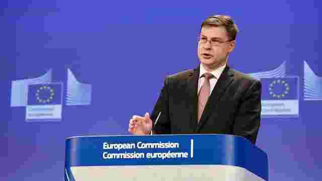 Єврокомісія готова надати Україні €1 млрд макрофінансової допомоги