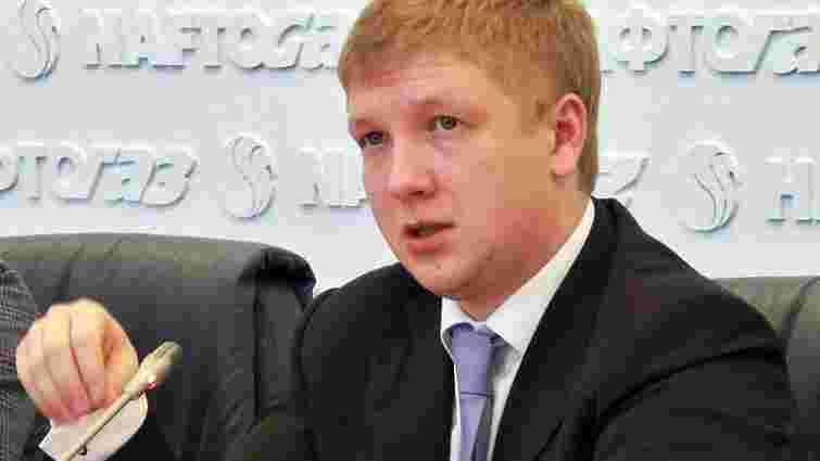 ДФС оштрафувала голову «Нафтогазу» Андрія Коболєва на ₴8,3 млрд