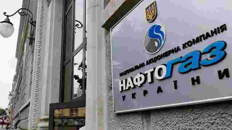 Штраф за несплату податків в ₴8,3 млрд накладено на «Нафтогаз», а не на Коболєва, – ДФС