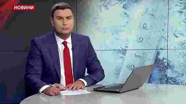 Головні новини Львова за 2 березня