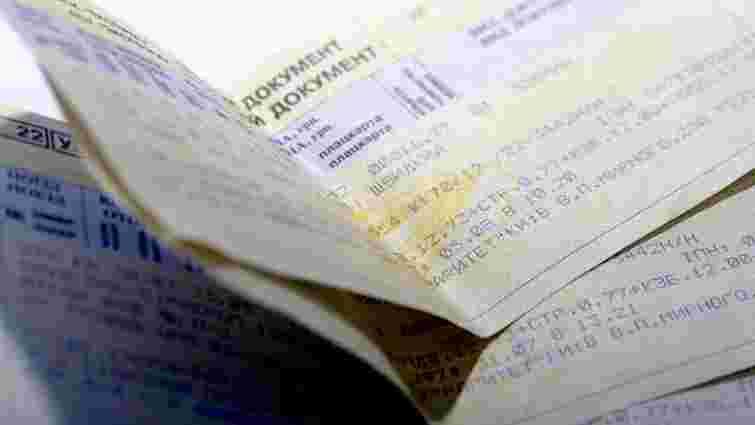 Укрзалізниця запустила онлайн-продаж квитків на два міжнародні потяги