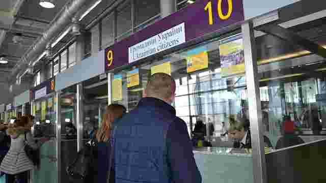 У львівському аеропорту прикордонники затримали турка із фальшивим ізраїльським паспортом
