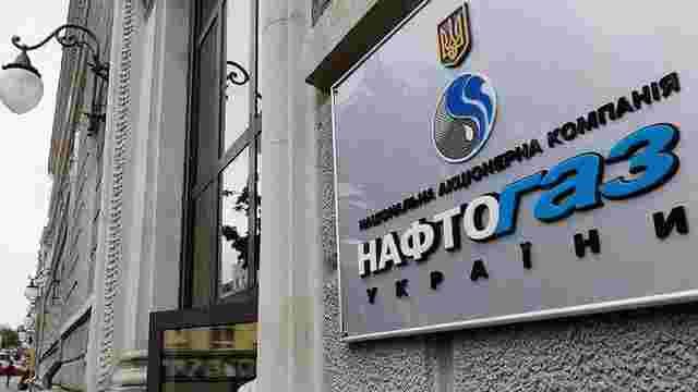 «Нафтогаз» вимагає від «Газпрому» компенсації за закупівлі Україною газу в Польщі
