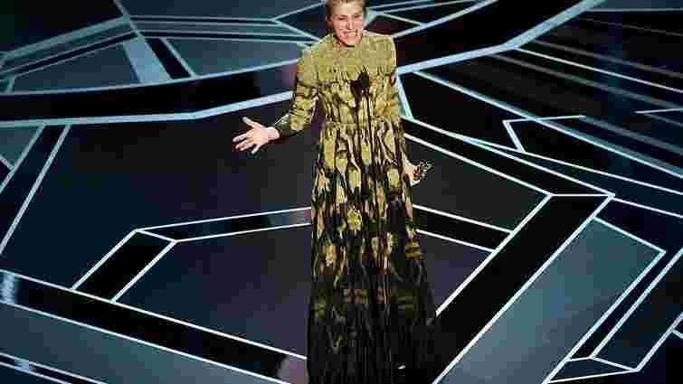 У актриси Френсіс Макдорманд вкрали «Оскар» на святковій вечірці
