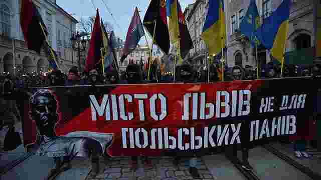 МЗС Польщі відреагувало на антипольський марш у Львові
