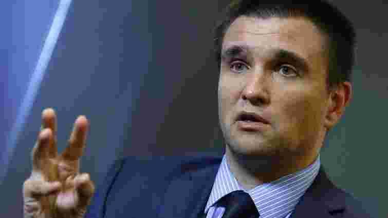 Голова МЗС назвав «шизофренією» намагання Ксенії Собчак приїхати в Крим для агітації