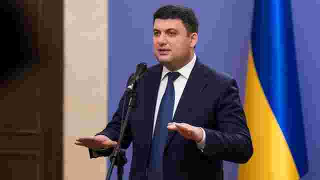 Уряд розпочав опис та арешт активів, які належать «Газпрому» в Україні