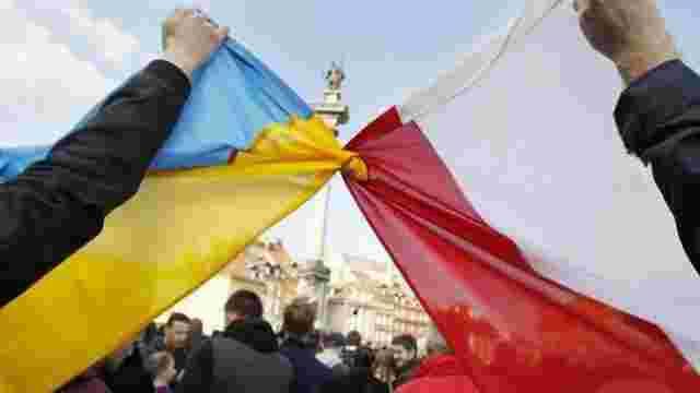 Ставлення поляків до українців погіршилось до найнижчого за останні 10 років рівня