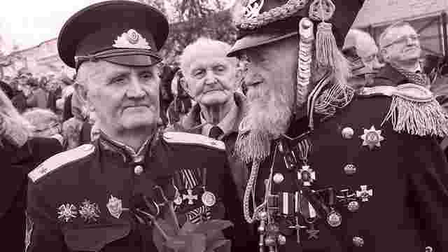 Генерали Малофєйкіни