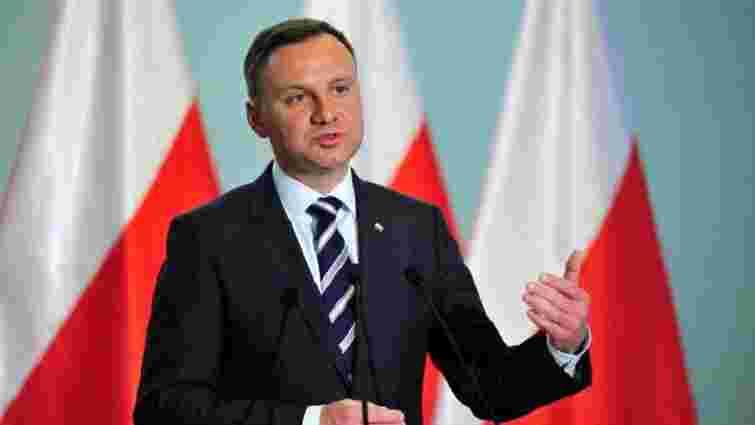 Анджей Дуда розкритикував членство Польщі в ЄС