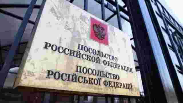 Дипломатичні представництва Росії в Україні взяли під посилену охорону