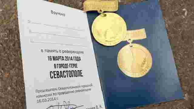 На незаконних виборах у Севастополі видають медалі за кримський «референдум»