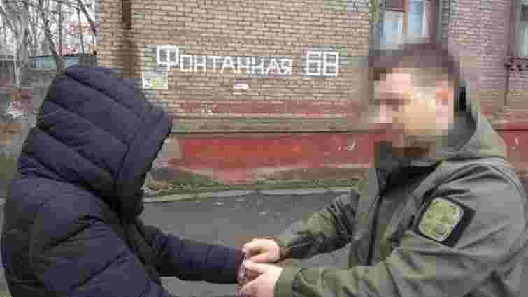 У Маріуполі СБУ затримала жінку, яка переоформлювала нерухомість на проросійських бойовиків