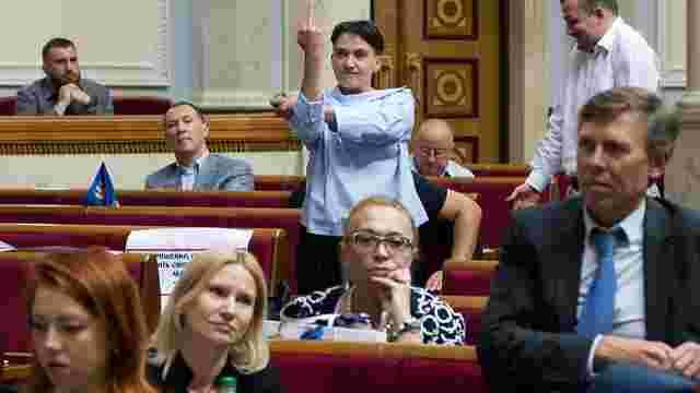 Комітет Верховної Ради рекомендував зняти з Надії Савченко недоторканність