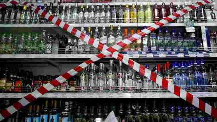 Верховна Рада дозволила місцевій владі забороняти продаж алкоголю