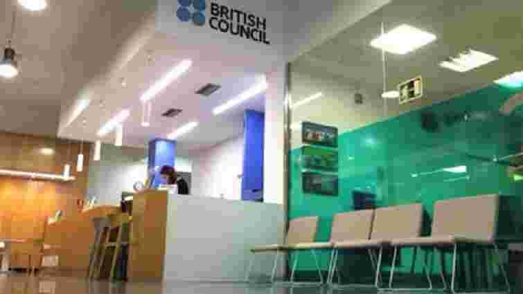 Британська Рада оголосила про закриття офісу в Росії