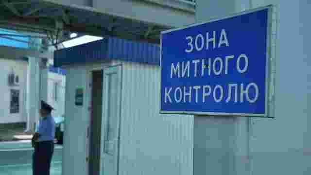 Уряд скоротив перелік документів, необхідних для оформлення товарів на митниці
