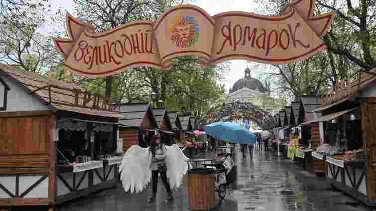 Великодній ярмарок діятиме на проспекті Свободи у Львові понад місяць