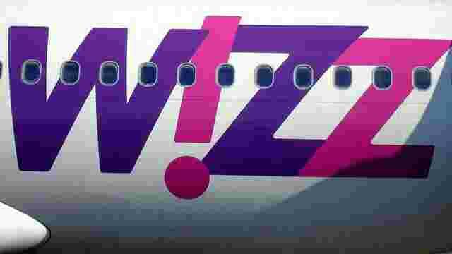 Лоукост WizzAir на тлі новини про прихід Ryanair в Україну оголосив про знижки