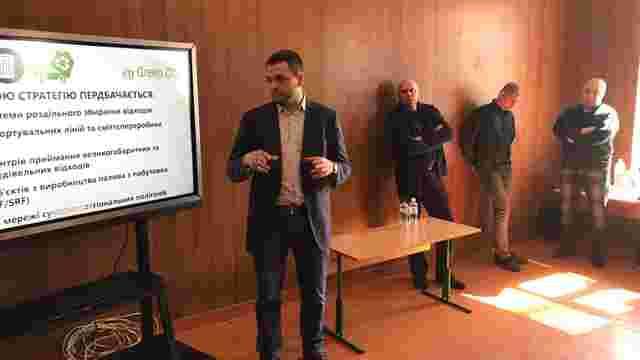Мешканцям Кривчиць та Знесіння презентували концепцію майбутнього сміттєпереробного комплексу