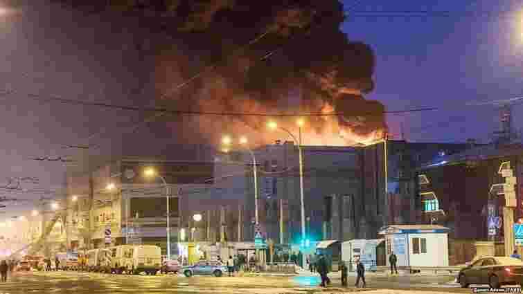 Серед потерпілих від пожежі в російському Кемерово українців немає, – МЗС України