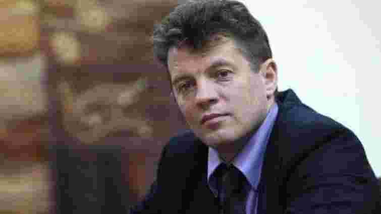 Українець Сущенко на московському суді не визнав себе винним у шпигунстві