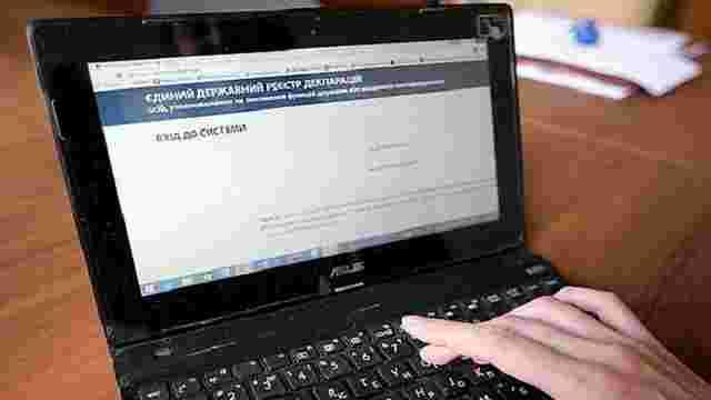 НАЗК роз'яснило, які учасники громадських організацій подаватимуть е-декларації