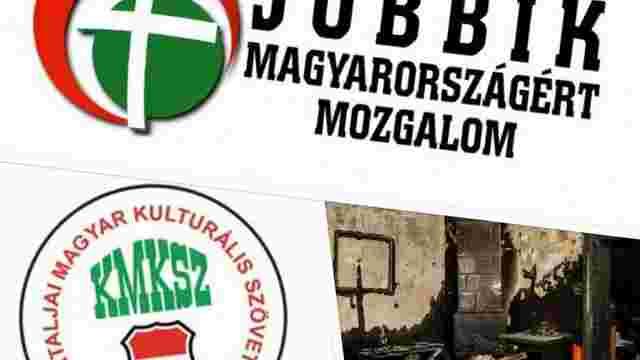 На Закарпатті між угорськими партіями  розгорнулася битва за голоси виборців