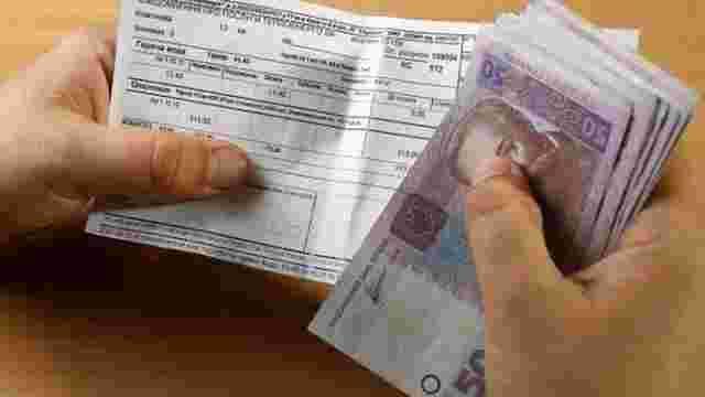 Українці заборгували понад ₴40,5 млрд за житлово-комунальні послуги