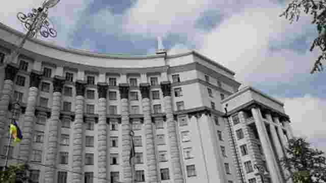 Уряд ухвалив соціальну програму забезпечення рівних прав і можливостей чоловіків і жінок