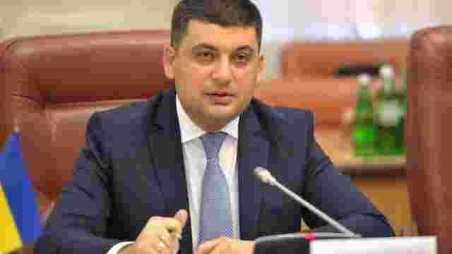 Гройсман назвав суму боргів України, які його уряд повинен віддавати