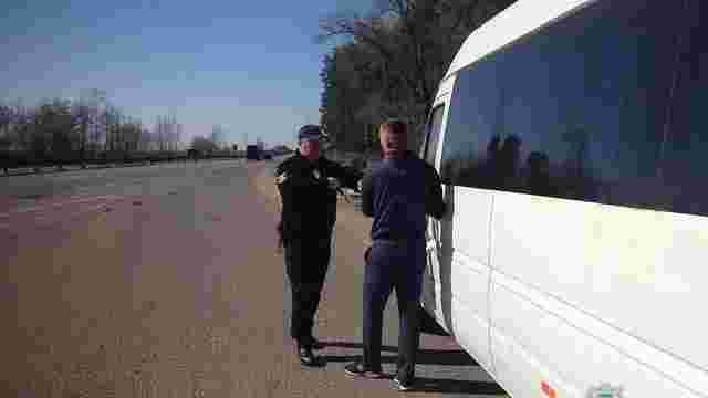 В Україні поліція почала масштабну перевірку пасажирського транспорту