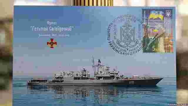 «Укрпошта» випустила марку до 100-річчя підняття українського прапора Чорноморським флотом