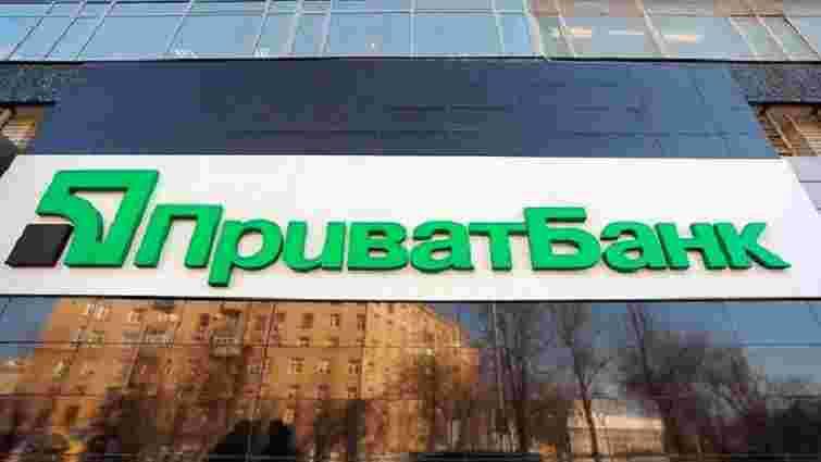 «ПриватБанк» списав «безнадійні» кредити майже на ₴6 млрд