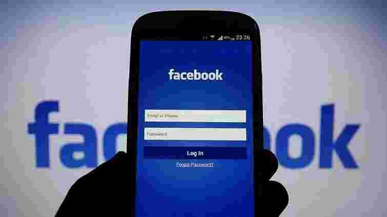 У Facebook тепер можна буде видаляти історію