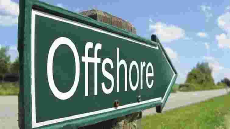 Велика Британія зобов'язала заморські території розкрити імена власників офшорів