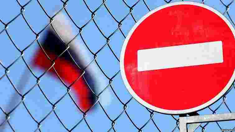 РНБО запровадила синхронізовані зі США санкції проти російських посадовців та бізнесменів