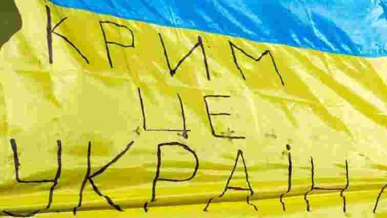 Україна закликала ООН прибрати зі звітів РФ щодо клімату дані про Крим