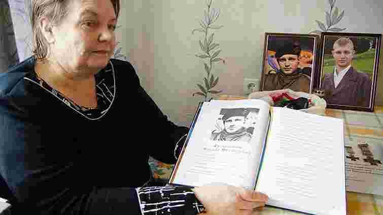 У Білорусі померла мати Героя України Михайла Жизневського