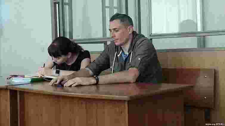 У Криму українця засудили до двох років колонії через патріотичний коментар у соцмережі