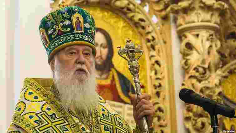 Патріарх Філарет претендуватиме на місце предстоятеля Помісної церкви