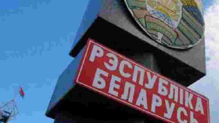 У Білорусі затримали громадянина України, який порушив заборону на в'їзд до країни