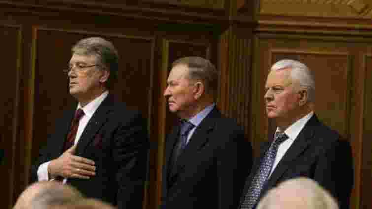 Троє екс-президентів України підтримали створення єдиної помісної церкви